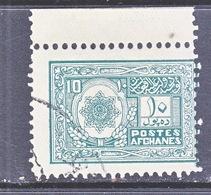 AFGHANISTAN   239    (o) - Afghanistan