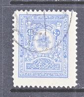 AFGHANISTAN   243    (o) - Afghanistan