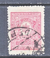 AFGHANISTAN   244    (o) - Afghanistan