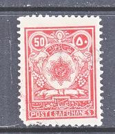 AFGHANISTAN   245    (o) - Afghanistan