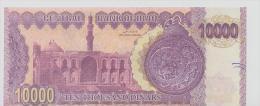 IRAQ P.  89 10000 D 2002 AUNC - Iraq