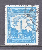 AFGHANISTAN   275    (o) - Afghanistan