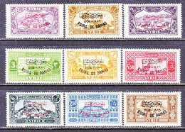 FRENCH  SYRIE  253-61    *  INDUSTRY  EXPO. - Unused Stamps