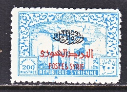 FRENCH  SYRIE  314     ** - Unused Stamps