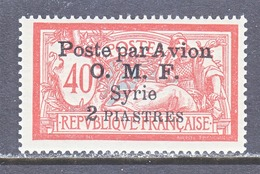 FRENCH  SYRIE  C 10     * - Airmail