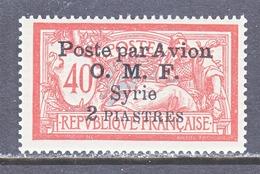 FRENCH  SYRIE  C 10     * - Syria (1919-1945)