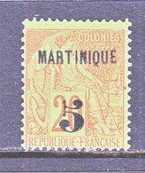 MARTINIQUE  1  Perf.  14 X 13 1/2   *  No Gum - Martinique (1886-1947)