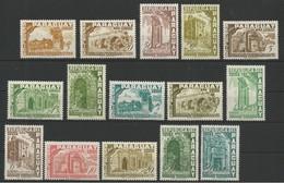 LOTE 1803  ///  (C345)  PARAGUAY 1955 **MNH      ¡¡¡ LIQUIDATION - OFERTA !!!! - Paraguay