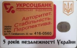INVERTED REVERSES : IN K011 840 Ukrsotsbank + Chip (Y4 N) USED - Ukraine