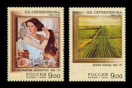 Russia 2009 Mih. 1566/67 Paintings By Zinaida Serebriakova MNH ** - 1992-.... Federación