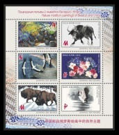 Belarus 2015 Mih. 1092/97 (Bl.131) Flora And Fauna In Paintings Of Belarus And China MNH ** - Bielorrusia
