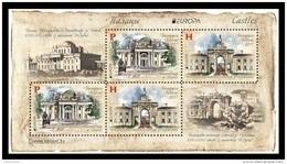 Belarus 2017 Mih. 1187/88 (Bl.149) Europa-Cept. Castles MNH ** - Bielorussia