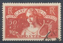 N°308 NUANCE ET OBLITERATION. - France