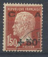 N°255 CAISSE D'AMORTISSEMENT - Oblitérés