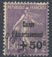 N°268 CAISSE D'AMORTISSEMENT - Oblitérés