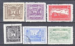 AFGHANISTAN   263-68     *   (o) - Afghanistan