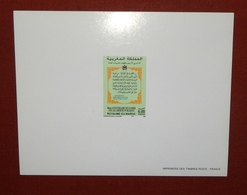 MAROKKO MOROCCO MARRUECOS  MAROC 40IEME ANNIV. DAHIRS LES LIBERTES PUBLIQUES EPREUVE DE LUXE ( DELUXE PROOF ) 1998 - Marruecos (1956-...)