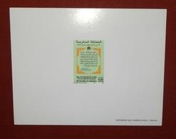 MAROKKO MOROCCO MARRUECOS  MAROC 40IEME ANNIV. DAHIRS LES LIBERTES PUBLIQUES EPREUVE DE LUXE ( DELUXE PROOF ) 1998 - Morocco (1956-...)