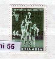 1957 BASKETBALL 1v- Oblitere/used (O)  BULGARIA / Bulgarie - Usati