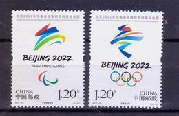 China 2017-31 Emble Of BeiJing 2022 Olympic Winter Game And Emble Of BeiJing 2022 Paralympic Winter Game 2v - Inverno 2022 : Pechino