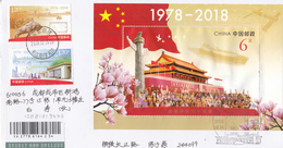 China 2018-34 40th Reform & Opening Stamp 2v+S/S  Entired First Day Cover - Neufs