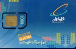 GSM SIM Card, (1pcs,MINT) - Iran
