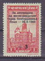 69-045 / D. BESATZUNG - SERBIEN  HELP For NISH  Mi 100 ** - Bezetting 1938-45