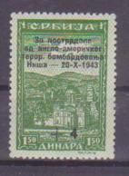 69-046 / D. BESATZUNG - SERBIEN  HELP For NISH  Mi 101 ** - Bezetting 1938-45