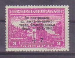 69-047 / D. BESATZUNG - SERBIEN  HELP For NISH  Mi 103 ** - Bezetting 1938-45