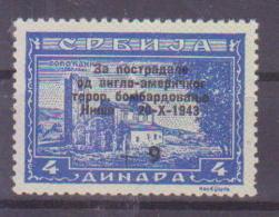 69-048 / D. BESATZUNG - SERBIEN  HELP For NISH  Mi 104 ** - Bezetting 1938-45