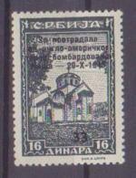 69-050 A / D. BESATZUNG - SERBIEN  HELP For NISH  Mi 107 ** - Occupation 1938-45