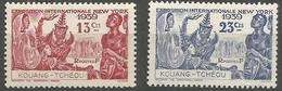 Kouang-Tcheou - 1939 New York Worlds Fair  MLH *     Sc 133-4 - Unused Stamps