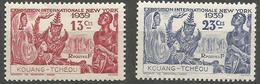 Kouang-Tcheou - 1939 New York Worlds Fair  MLH *     Sc 133-4 - Kouang-Tcheou (1906-1945)