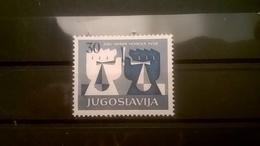 FRANCOBOLLI STAMPS JUGOSLAVIA YUGOSLAVIA 1958 MNH** NUOVO 10 ANNI UNIVERSAL DECLARATION OF HUMAN RIGHTS - 1945-1992 Repubblica Socialista Federale Di Jugoslavia