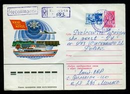 EISENBAHN – GANZSACHE – UdSSR (06-111) - Treni