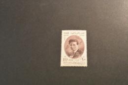 F6388- Stamp MNH  Egypt- UAR- 1958- SC. 453- Sayed Darwich - Egypt