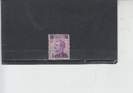 ITALIA  1924-25 - Sassone  180° -  Soprastampato V.E. III - 1900-44 Vittorio Emanuele III
