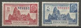Kouang-Tcheou - 1941 Marshall Petain  MH *     Sc 135-6 - Kouang-Tcheou (1906-1945)