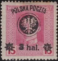 Polen   .  Yvert    100       . *   .   Ungebraucht Mit Gummi Und Falz  .   /  .   Mint Hinged - 1919-1939 Republic