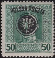 Polen   .  Yvert    105       . *   .   Ungebraucht Mit Gummi Und Falz  .   /  .   Mint Hinged - 1919-1939 Republic