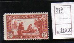 1931 7° Anniv. Morte S. Antonio Unificato 299 75 Cent Carminio Dent 12 Nuovi ** COD FRA.280 - Nuovi