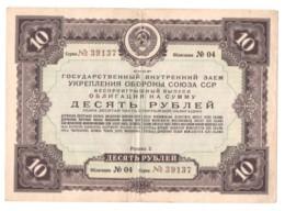 USSR Russia 1937 State Loan Bond Obligation 10 Rub - Russia