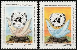 Yemen Arab Republic 1986, United Nations Anniversary (MNH, **) - VN