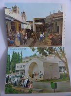 """Pieghevole  Ricordo Cartoline """"NAZARETH"""" Anni '60 - Israele"""
