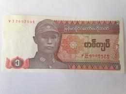 Billete Birmania Myammar. 1 Kyat. 1990. Sin Circular - Myanmar
