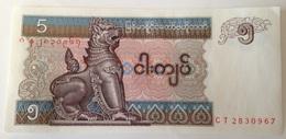 Billete Birmania Myammar. 5 Kyats. 1996. Sin Circular - Myanmar