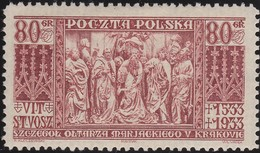 Polen   .  Yvert   366       .    *      .   Ungebraucht Mit Gummi Und Falz  .   /  .   Mint Hinged - 1919-1939 Republic