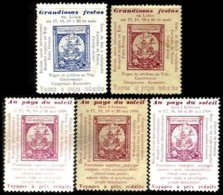 PORTUGAL, Vinhetas Monarquia, F/VF - Fiscaux