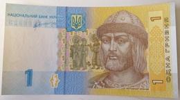 Billete Ukrania. 1 Hrivnia. 2011. Sin Circular - Ucrania