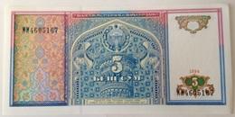 Billete Uzbekistán. 5 Sum. 1994. Sin Circular - Uzbekistán
